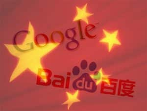 Baidu-Vs-Google